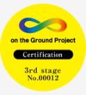 LGBT研修・セミナーはオンザグラウンドプロジェクト