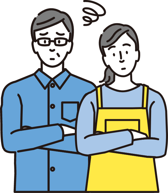 お家の整理、どうすればいいか悩んでいませんか?